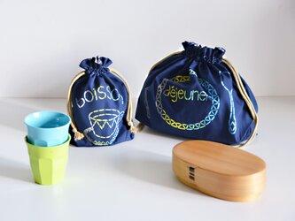 コップ袋&お弁当袋セット 新色レインボーネイビー 入園入学グッズお習い事に 名入れ無料 の画像