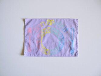 ランチョンマット 新色レインボーパープル「bon appetit」入園入学グッズ・お習い事に 名入れ無料    の画像