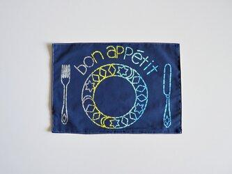 ランチョンマット 新色レインボーネイビー「bon appetit」入園入学グッズ・お習い事に 名入れ無料    の画像