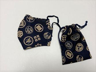 シルクマスク&ミニ巾着セット~武将家紋(ネイビー)の画像