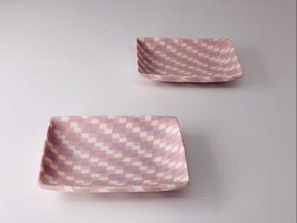練り込み豆皿 checkeredの画像
