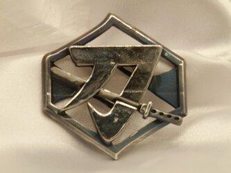 刀Sマーク 高級希少金属コバルト製 車・バイクエンブレムシリーズの画像