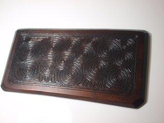 朴の角盆〈縄文〉の画像