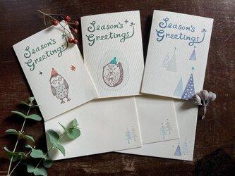 冬のグリーティングカード (3セット入)の画像