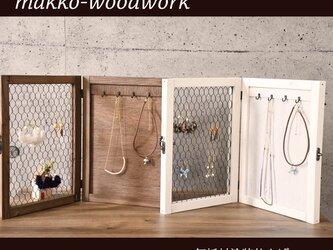 アンティーク木製ジュエリーケース アクセサリー収納/無垢材/ジュエリーボックスの画像