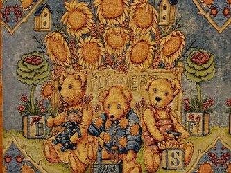 ヨーロッパ生地 ゴブラン織り ハンドメイド素材の画像