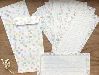 和紙の一筆箋セット【甘党三姉妹・ざらめ】の画像