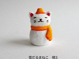 雪だるま猫 橙3(鶏口舎キャスト)の画像