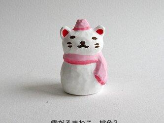 雪だるま猫 桃色3(鶏口舎キャスト)の画像
