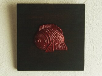 縁起物パネル 鯛の画像
