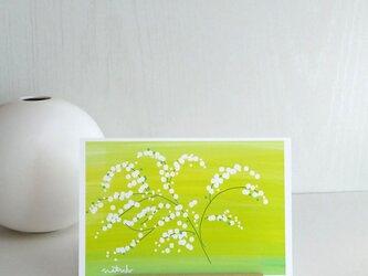 新春「春うらら」ポストカード 2枚セット ナチュラコ  ナチュラル アート naturakoの画像