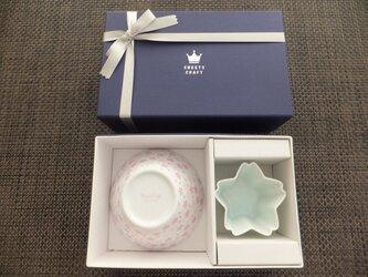 桜マルチボール + サクラ セット  専用 GIFT BOX 入りの画像