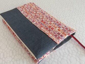 手織りブックカバー/赤系オーバーショットの画像