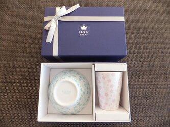 桜セット(マルチボール + カップHL)  専用 GIFT BOX 入りの画像