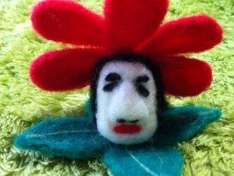 花おやじの画像