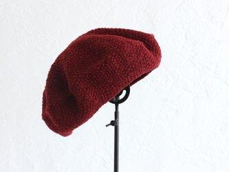 羊毛100% 鹿の子編みニットベレー帽 (ボルドー)の画像