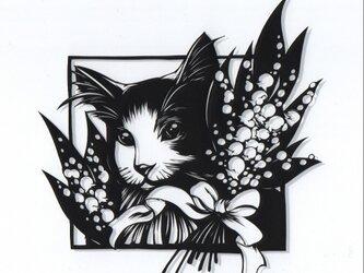 額装済み切り絵作品・鈴蘭猫の画像