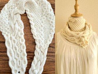69.アルパカウール糸で編んだ、スヌードになるなわ編みショール〈オフホワイト〉の画像