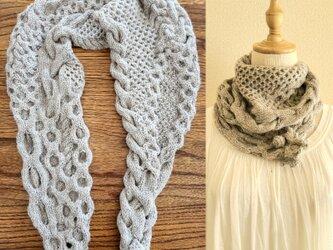 70.アルパカウール糸で編んだ、スヌードになるなわ編みショール〈ベージュ〉の画像