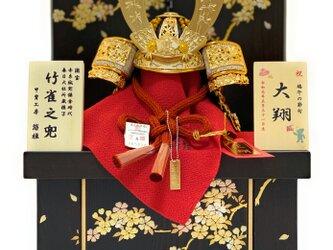 新商品 五月人形 竹雀之兜(たけすずめのかぶと)姫桜収納飾り(赤糸縅兜鎌倉時代 春日大社祈蔵模写)の画像