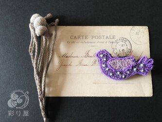 ブローチ【ことり】紫の画像