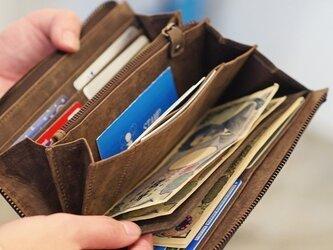 名入れ可 財布中を整理整頓。自分で育てる財布。オールレザーで仕上げた L字ファスナー長財布の画像