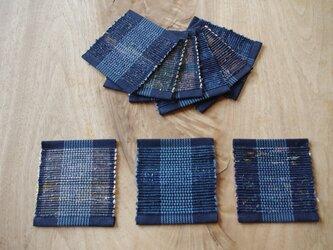 紺地&細縞・かわいいサイズの裂き織りコースター3枚セット 木綿・手織りの画像