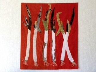 セール中 ビンテージ着物 布絵タペストリー 葱の画像