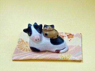 牛さんといっしょ(大きめ)の画像