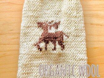 [オーガニックウール・秋冬] 鹿のセーター(小型犬用・胴回り40)【オーダー可】の画像