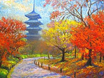 惜しむ秋の画像