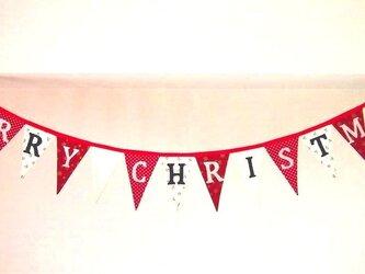 フラッグガーランド Merry Christmasの画像
