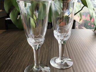 GFカラーワイングラス ペアグラス プレゼントに ギフトラッピング無料 送料無料の画像
