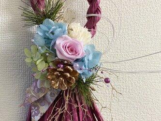 西陣織リボンとパステルのしめ飾り【プリザ+造花】の画像
