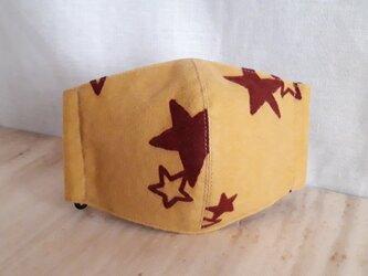 立体マスク[M]*星柄フランネル①×ダブルガーゼ(クリームイエロー)の画像