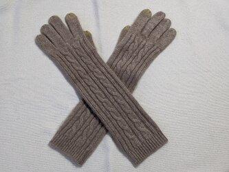 肘まであったかケーブル手袋の画像
