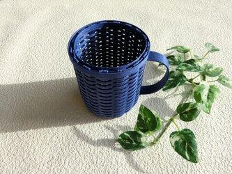 クラフトカゴ コップ型収納カゴ 紺色 割りばし、ストロー立て、鉛筆立て、フェイクフラワーの花瓶などにもの画像