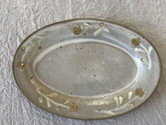 粉引きのオーバル皿(黄色い花柄)の画像