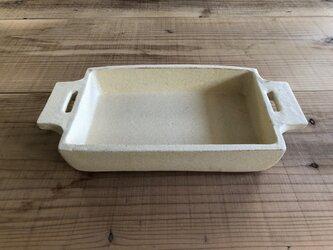 グラタン皿 長角 白の画像