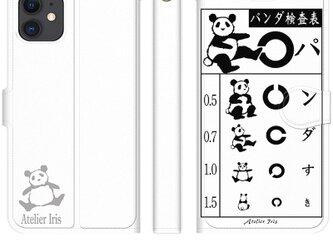 パンダ検査表2 iPhone 手帳型 スマホケース 携帯ケース 送料無料の画像