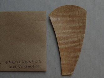 木の茶さじの画像