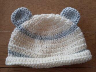 【送料無料】ベビー用 くまみみ帽子 の画像