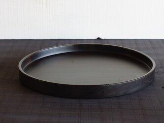 尺鉄染め漆盆 サクラ 30cm x 2.5cmの画像