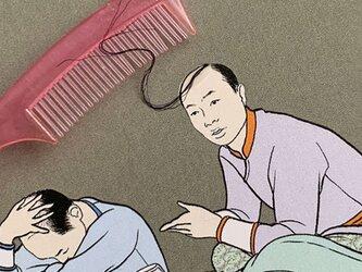 A5判 髪が生えている『 ゆるふわ』最後の晩餐風絵柄のノートの画像