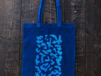 正藍型染エコバッグ(カモフラージュ、A4)の画像