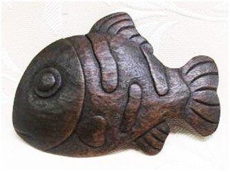 無口な魚(木彫ブローチ)・IB-1114-7の画像