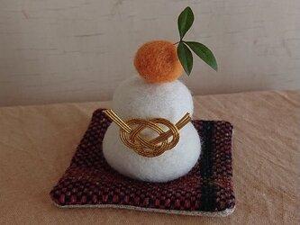 羊毛フェルトの鏡餅の画像