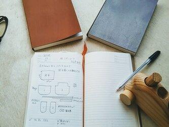 【縁起物チャームサービス中】革の手帳 1年分365日用 to doリスト欄付きの画像
