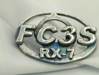 FC3S RX7エンブレム型キーホルダー高級希少金属コバルト製の画像