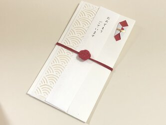 お祝い袋・青海波 (梅結び)の画像